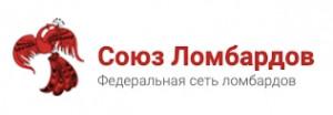 Союз Сеть Магазинов Официальный Сайт