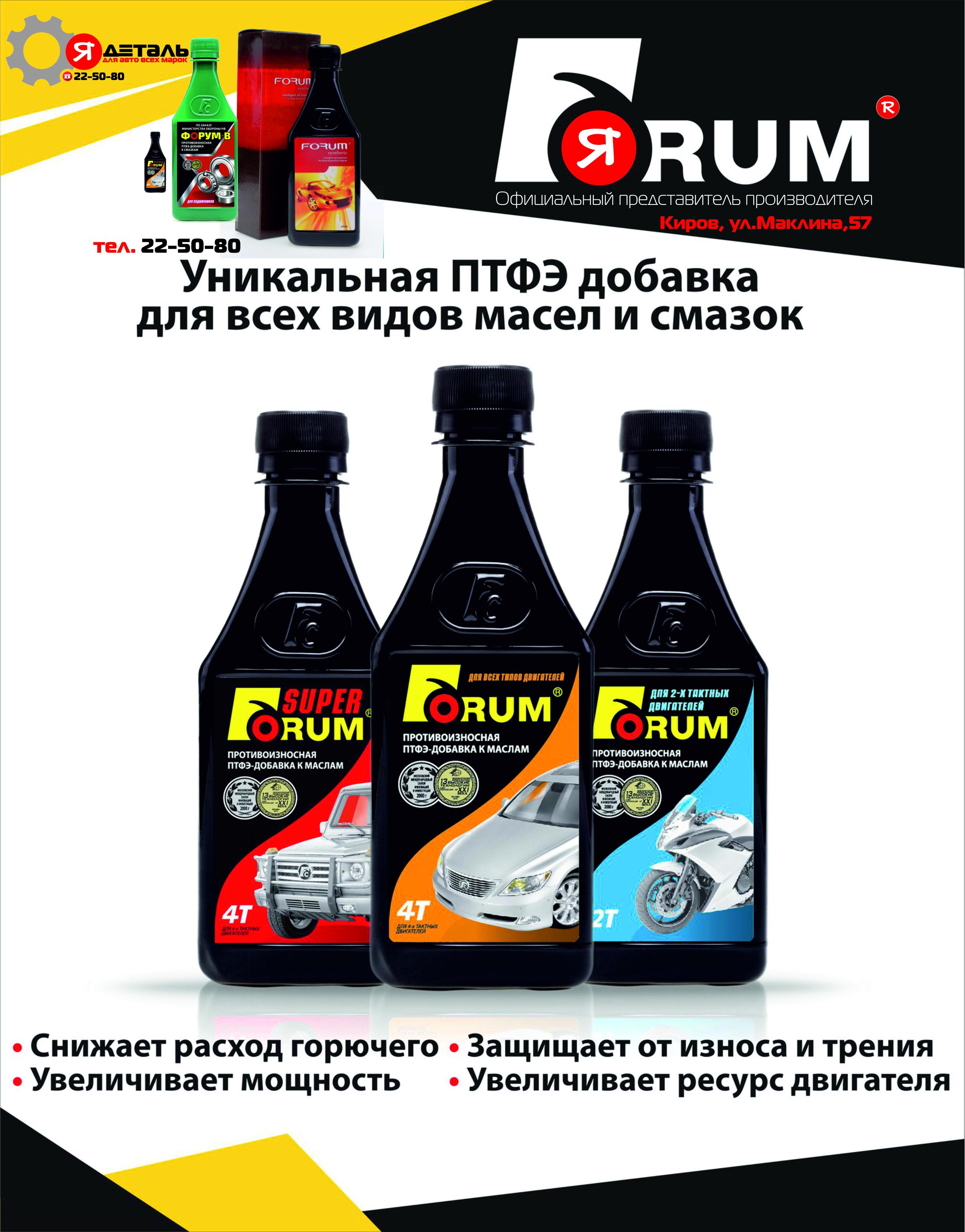гей форум киров авто